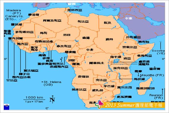 非洲地图全貌